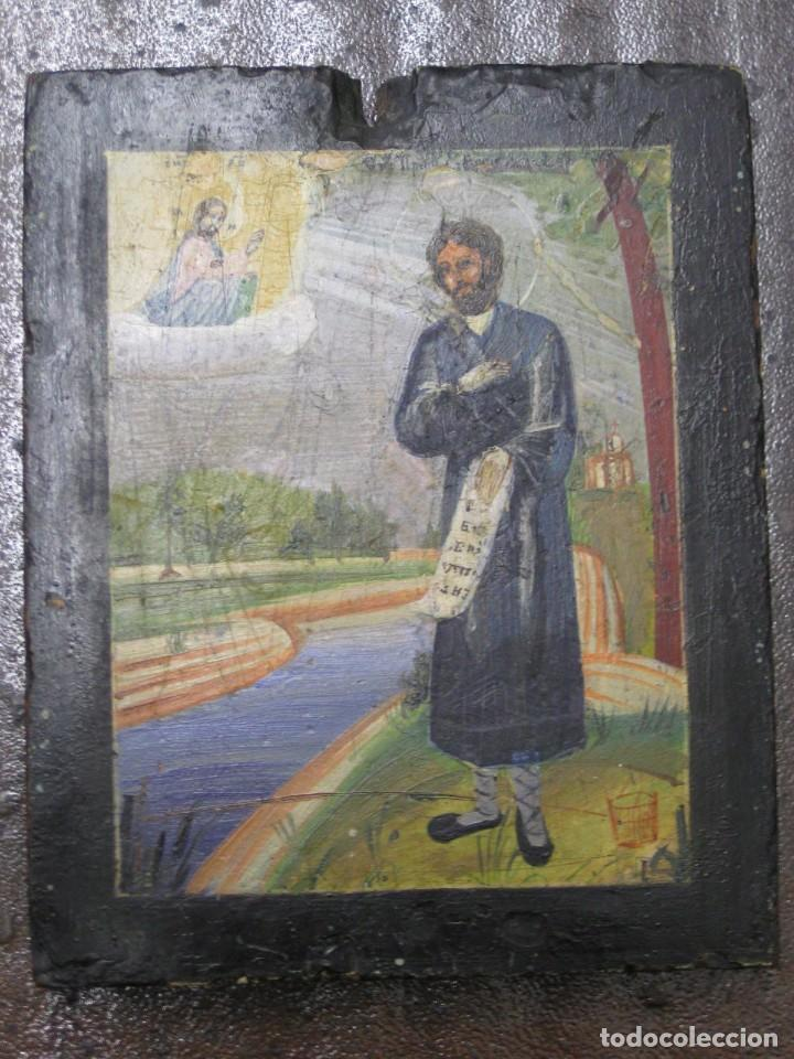 ICONO RUSO S. XIX (Arte - Arte Religioso - Iconos)