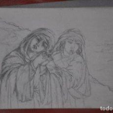 Arte: DIBUJO BOCETO ORIGINAL DE TEMA RELIGIOSO POSIBLEMENTE DE MÁLAGA O SEVILLA DE 1960 APROX. Lote 66722894