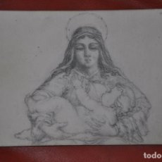 Arte: DIBUJO BOCETO ORIGINAL DE TEMA RELIGIOSO , MALAGA O SEVILLA DE 1960 APROX , SEMANA SANTA VIRGEN. Lote 66737574