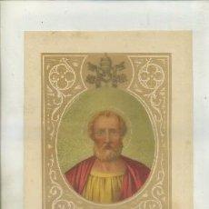 Art: CROMOLITOGRAFIA DE PAPAS. S. FELIX LL G-REL-096. Lote 66819658