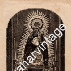 Arte: ALMENDRALEJO, BADAJOZ, SIGLO XIX, GRABADO DE NUESTRA SEÑORA DE LA PIEDAD, 88X130MM. Lote 66854906