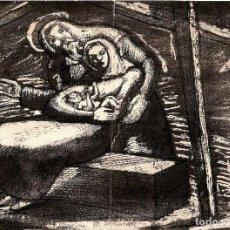 Arte: DIBUJO AÑOS 50, A PLUMILLA Y TINTA DE MANUEL LAHOZ VALLE.NAVIDAD.PORTAL DE BELÉN.. Lote 67005746