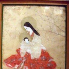 Arte: VIRGEN CON NIÑO - MATERNINDAD, CHINA. SIGLO XIX. DIBUJO SOBRE PAPEL DE ARROZ. Lote 67303029