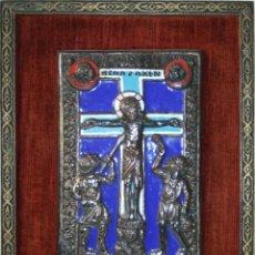 Arte: ESMALTE RELIGIOSO. METAL ESMALTADO. ESTILO BIZANTINO. ESPAÑA. CIRCA 1940. Lote 41431952
