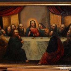 Arte: ESCUELA ESPAÑOLA DEL SIGLO XIX. OLEO SOBRE PLANCHA DE AUTOR ANONIMO. LA SANTA CENA DE JESUS. Lote 68232605