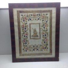 Arte: ANTIGUO BORDADO DE SAN CLIMEN PAPA FECHADO EN 1845 .MIRAR FOTOS ADICIONALES. Lote 70483205