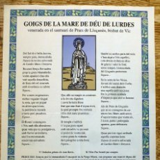 Arte: GOIGS DE LA MARE DE DÉU DE LURDES. Lote 71678243