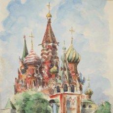 Arte: ACUARELA DE V. KORNYOV -- ????? ??????? ??????? (??????) / SAINT BASIL'S CATHEDRAL - FECHADA '88. Lote 71678835