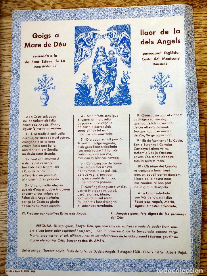 goigs a llaor de la mare de déu dels angels 196 - Comprar Grabados Religiosos...