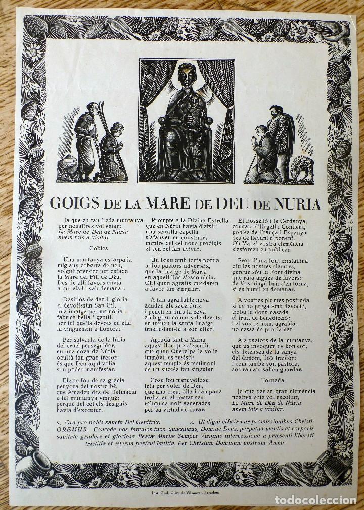 GOIGS DE LA MARE DE DÉU DE NURIA (Arte - Arte Religioso - Grabados)