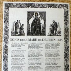 Arte: GOIGS DE LA MARE DE DÉU DE NURIA. Lote 71700719