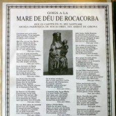 Arte: GOIGS A LA MARE DE DÉU DE ROCACORBA 1982. Lote 71703007