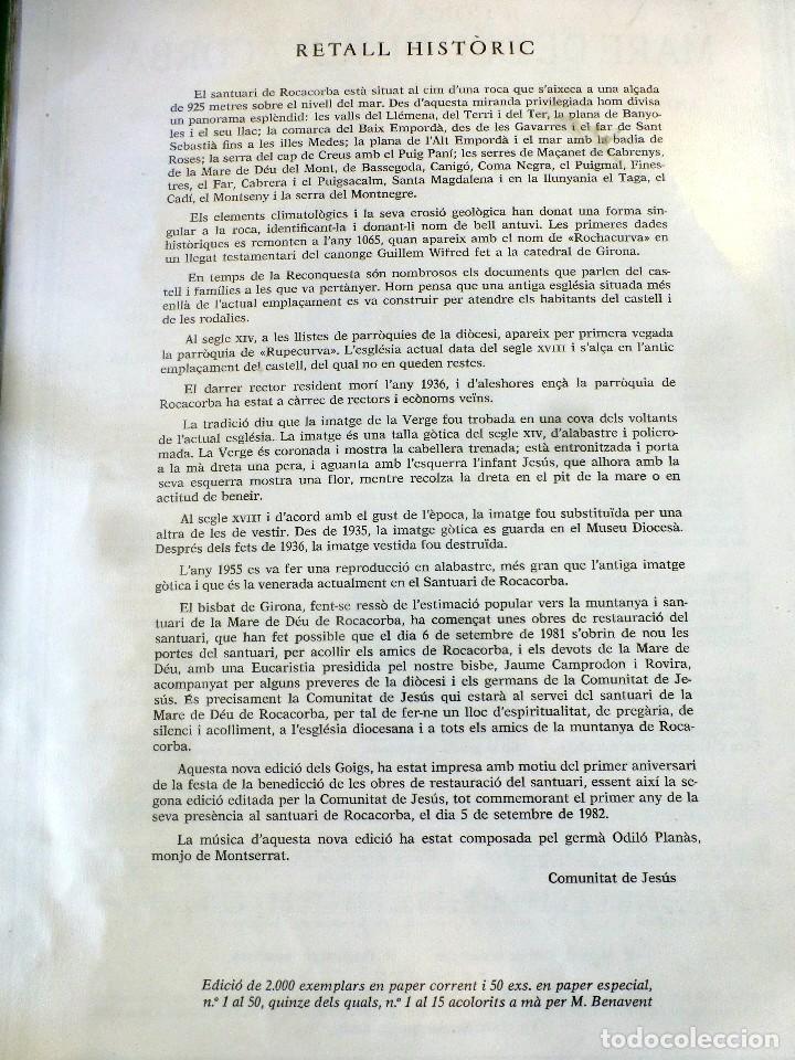 Arte: goigs a la mare de déu de rocacorba 1982 - Foto 2 - 71703007