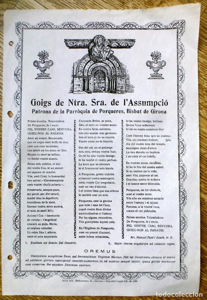 GOIGS DE NTRA. SRA. DE L'ASSUMPCIÓ PATRONA DE LA PARRÒQUIA DE PORQUERES, BISBAT DE GIRONA (Arte - Arte Religioso - Grabados)