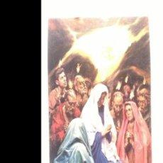 Arte: LITOGRAFÍA DE LA OBRA DEL PINTOR JOSE SEGRELLES TITULADA PENTECOSTÉS. PERFECTO ESTADO.. Lote 97309446