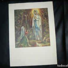 Arte: 4 LÁMINAS - VIRGEN DE LOURDES – VIRGEN Y EL NIÑO – SAGRADA FAMILIA – SAN PANCRACIO - ATRIB FERRANDIZ. Lote 71758699