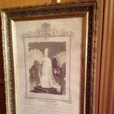 Arte: AUTENTICA BULA PONTIFICIA DE LEÓN XIII. SGL XIX.. Lote 71873027