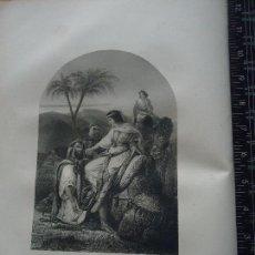 Arte: 31X24 CM - GENESIS - GRABADO RELIGIOSO ORIGINAL SIGLO XIX - LA LLEGADA DE REBECA . Lote 72288395