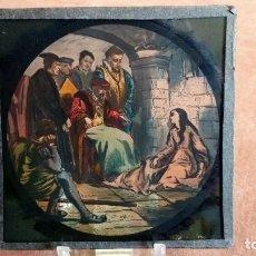 Arte: PEQUEÑA PINTURA SOBRE CRISTAL, DEL LIBRO DE LOS MARTIRES - GASSEL PETER Y GALPIN, MEDIDAS 8,5 X 8,5. Lote 73715611