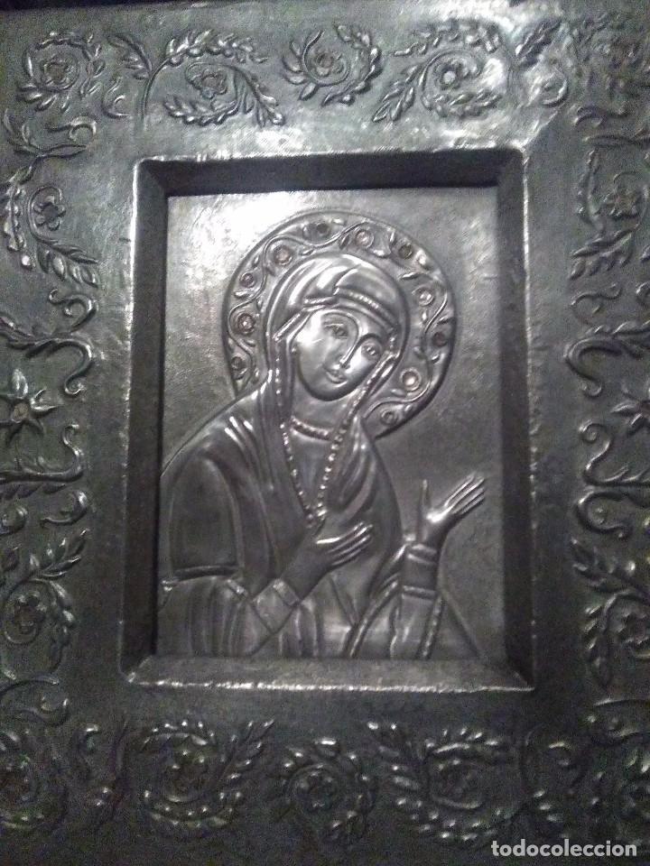 VIRGEN MARÍA / ICONO (Arte - Arte Religioso - Iconos)