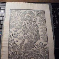 Arte: ANTIGUO GRABADO SAN JOSEPH - MANRESA . POR PABLO ROCA . 31X20,5 CM. S.XIX . Lote 73998707