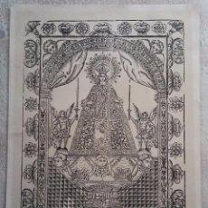 Arte: VERDADERO RETRATO N. S. DE MISERICORDIA DE MOYA - XILOGRAFÍA PABLO ABADAL. . Lote 78442781
