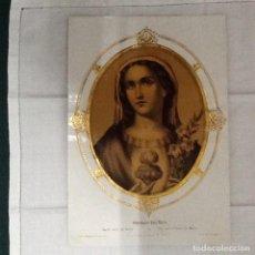 Arte: CROMOGRAFIA VIRGEN MARIA CON DORADO EN RELIEVE. Lote 78474209
