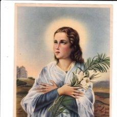 Arte: LA BEATA MARIA GORETTI MARTIR A LOS 12 AÑOS. Lote 78910417