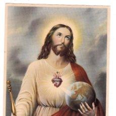 Arte: SAGRADO CORAZON DE JESUS EN VOZ CONFIO. Lote 78911253