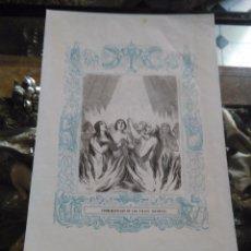 Arte: REF - KK - 1853 ANTIGUO GRABADO ORIGINAL CON ORLA AZUL - CONMEMORACION DE LOS SANTOS DIFUNTOS. Lote 79108013
