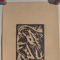 Arte: SERIGRAFIA DESNUDO FEMENINO, GINER TRONCHONI. Lote 79238969