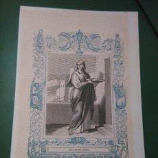 Arte: REF: KK - AÑO 1861 ORIGINAL GRABADO DE LA EPOCA RELIGIOSO - SANTA MARTA VIRGEN. Lote 79930285