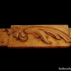 Arte: ANTIGUA TABLA EN NOGAL DE RETABLO O CAPILLA,S. XVIII. Lote 28018144