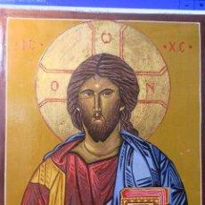Arte: ICONO. CRISTO PANTOCRÁTOR.. Lote 80506121