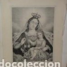 Arte: GRABADO SIGLO XIX Nª Sª DEL CARMEN, FCO MITJANA. Lote 81178624