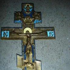 Arte: PRECIOSO LOTE DE DOS ICONOS. Lote 97226852