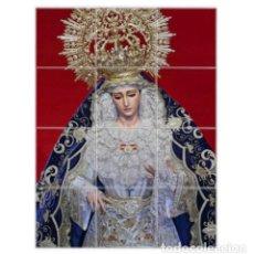 Arte: RETABLO DE 12 AZULEJOS 15X15 CTM DE LA VIRGEN DE GUADALUPE DE SEVILLA. Lote 83284580