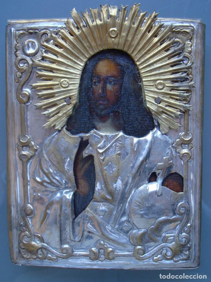 PANTOCRATOR (Arte - Arte Religioso - Iconos)
