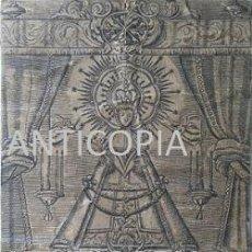 Arte: RETRATO DE NUESTRA SEÑORA DE LA SOTERRAÑA DE LA REAL DE NIEVA AÑO DE 1713 SEGOVIA. Lote 85218924
