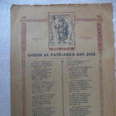 Arte: GOZOS AL PATRIARCA SAN JOSE. Lote 85281832