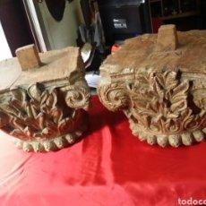 Arte: PAREJA DE CAPITELES CAPITEL MUY ANTIGUOS TALLADOS EN MADERA. Lote 85539450