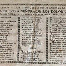 Arte: OFRECIMIENTOS Y SALVE A NUESTRA SEÑORA DE LOS DOLORES PARROQUIA DE S.VICENTE SXIX. Lote 85644204