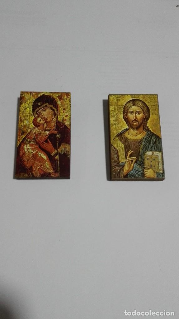 PAREJA DE ICONOS ORTODOXOS (Arte - Arte Religioso - Iconos)