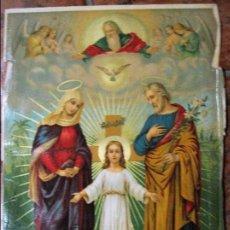 Arte: ANTIGUA BONITA LITOGRAFIA EN COLOR DE LA SAGRADA FAMILIA . CROMOLITOGRAFIA . 43 / 30 CM . Lote 85696528