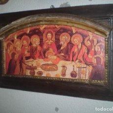 Arte: ICONO ULTIMA CENA ESTILO GOTICO PRIMITIVO. Lote 85759644