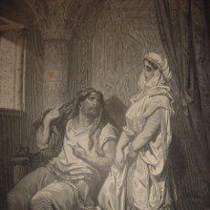 Arte: GRABADO RELIGIOSO, DORÉ-LIGNY, SANSÓN Y DALILA, BARCELONA,1883.GRAN TAMAÑO. Lote 85889976