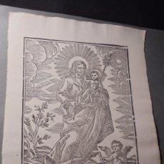 Arte: ANTIGUO GRABADO - SAN JOSEPH , S.XIX MANRESA . POR PAU ROCA , 32X22 CM. . Lote 86192984