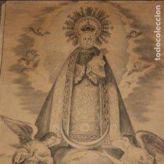 Arte: DIBUJO A LÁPIZ DE LA VIRGEN DE LOS LLANOS, PATRONA DE ALBACETE.FIRMA CARPENA. 65 X 50 CMS.. Lote 86196856