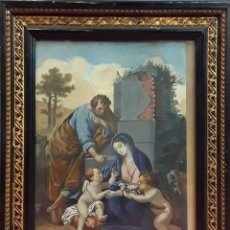 Arte: LA SAGRADA FAMILIA Y SAN JUAN. GRABADO ENRIQUECIDO. PAPEL. ESPAÑA. SIGLO XIX.. Lote 86204752