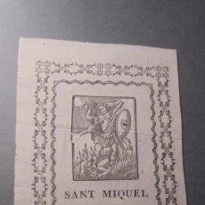 Arte: ANTIGUO GRABADO S. XVIII - SANT MIQUEL ARCANGEL - 22X15 CM. . Lote 86215964
